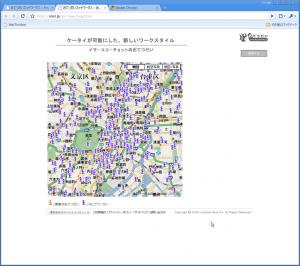 googlechromeでおてつだいマップ