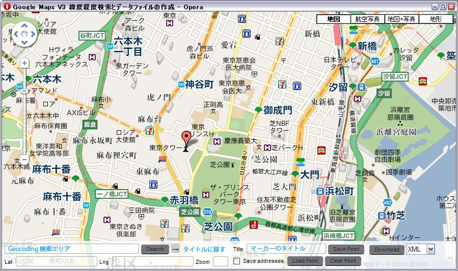 Google Maps V3 データファイル作成ツール