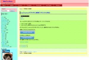 html5 demo image