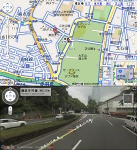 GoogleMapsとStreetViewの双方向連動表示