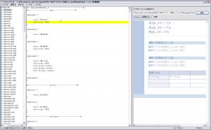 ホームページビルダーv14 CSSエディタ