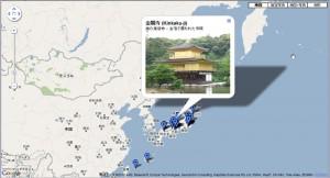 KMLファイル on Google Map