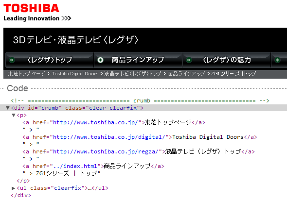 toshiba breadcrumb