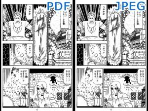 PDF vs JPEG