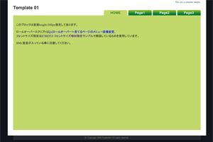SiteTemplate01