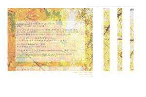 SiteTemplate07:Autumn Lovely