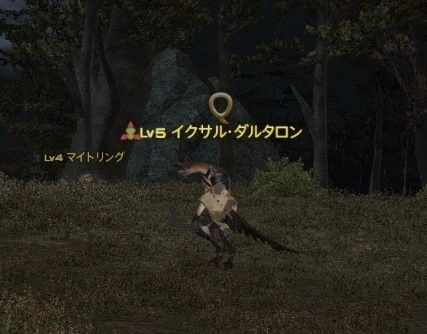 ffxiv_active_monster