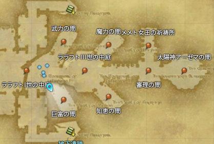 カルン地図