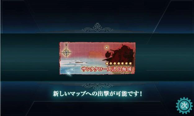 2013-11_e-2_next