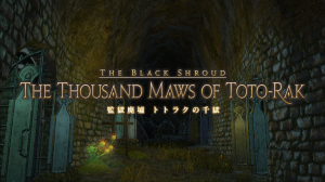 THE THOUSAND MAWS OF TOTO-RAK