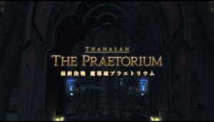 THE PRAETORIUM