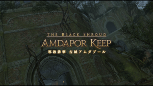 AMDAPOR KEEP