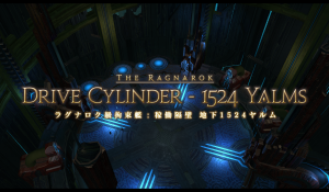 DRIVE CYLINDER-1524 YALMS
