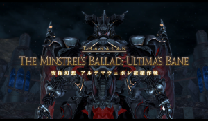 THE MINSTEREL'S BALLAD:ULTIMA'S BANE