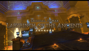 LABYRINTH OF THE ANCIENTS