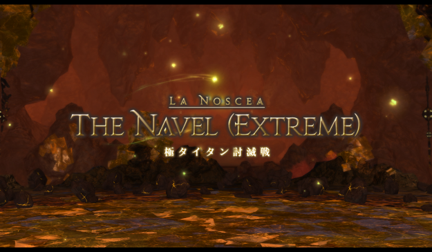 The Navel (EXTREME)