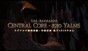 Central Core-1910 Yalms