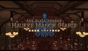 Haukke Manor (HARD)