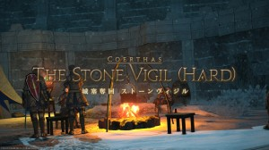 THE STONE VIGIL(HARD)