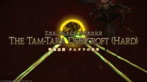 THE TAM-TARA DEEPCROFT(HARD)