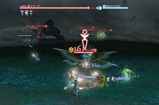 ffxiv_THE_HOWLING_EYE_EXTREME-17