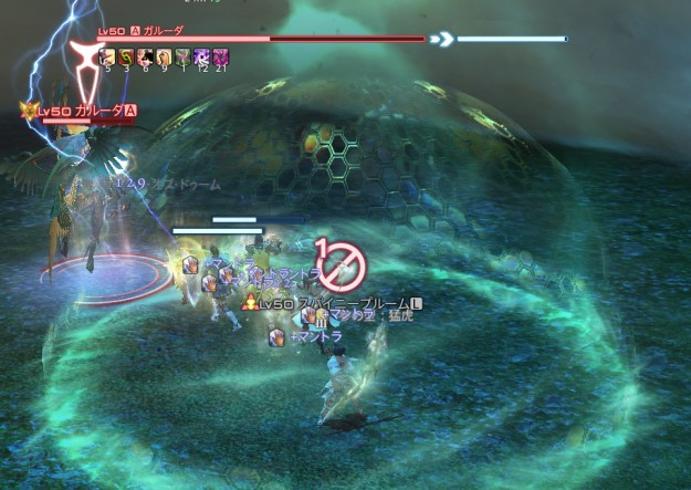 ffxiv_THE_HOWLING_EYE_EXTREME-19