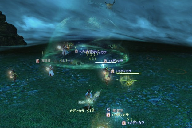 ffxiv_THE_HOWLING_EYE_EXTREME-20