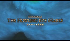 ffxiv_THE_HOWLING_EYE_HARD