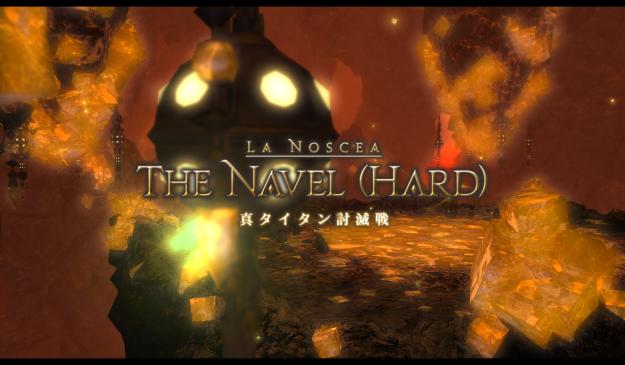 ffxiv_The_NAVEL_HARD