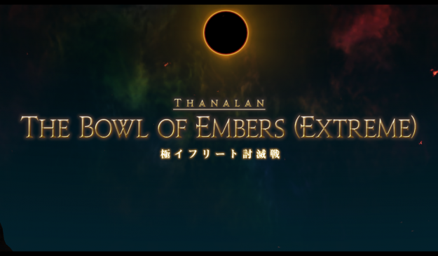 The Bowl of Embers (EXTREME)
