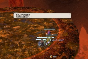ffxiv_The_Navel_Extreme-7