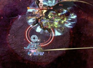 2nd-coil-of-bahamut-turn-4-ws_23