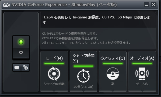 shadowplay-6