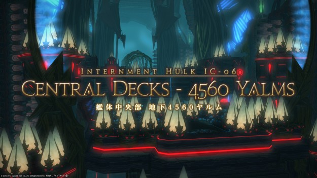 CENTRAL DECKS - 4560 YALMS