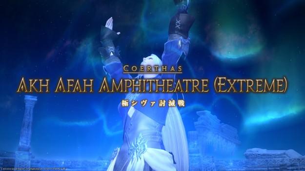 AKH AFAH AMPHITHEATRE(EXTREME)
