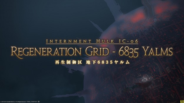 REGENERATION GRID - 6835 YALMS