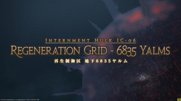 REGENERATION GRID - 6835 YALMS