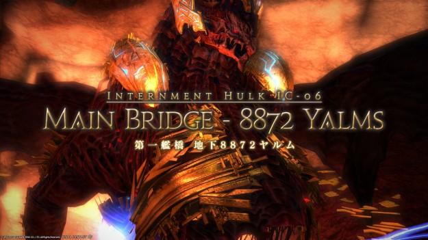 第一艦橋 地下8872ヤルム