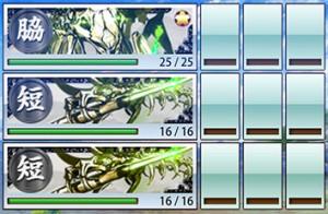 刀剣乱舞 会津 1-2-3