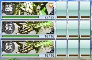 刀剣乱舞 鳥羽 1-4-2