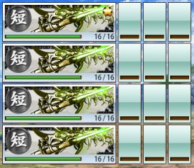刀剣乱舞 鳥羽 1-4-3