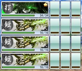 刀剣乱舞 鳥羽 1-4-4