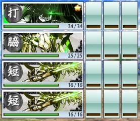 刀剣乱舞 鳥羽 1-4-5