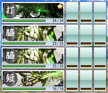 toulove_enemy_2-1-2