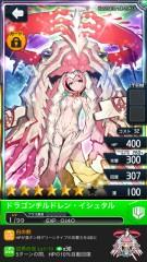 milionchain-char-722_card