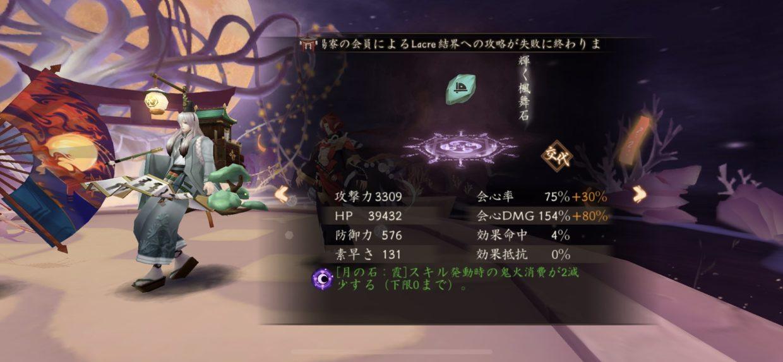 HP3.9万会心型書妖