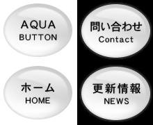 [button]ボタン ベース素材 (アクア&楕円形)