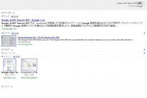 GoogleSearchAPI