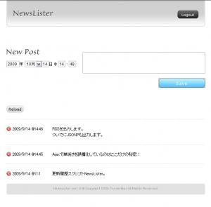 Newslister AdminPanel