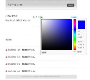newslister 1.2